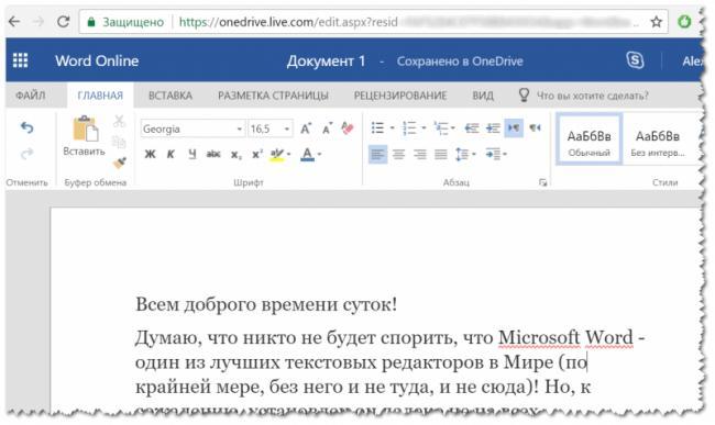 Prakticheski-originalnaya-programma-kak-na-kompyutere-800x477.png