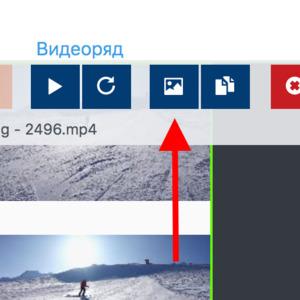 obrezat-video-fragment.515x515x886x103.jpg