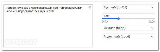 ozvuchka-teksta-zhenskim-golosom-na-russkom.jpg