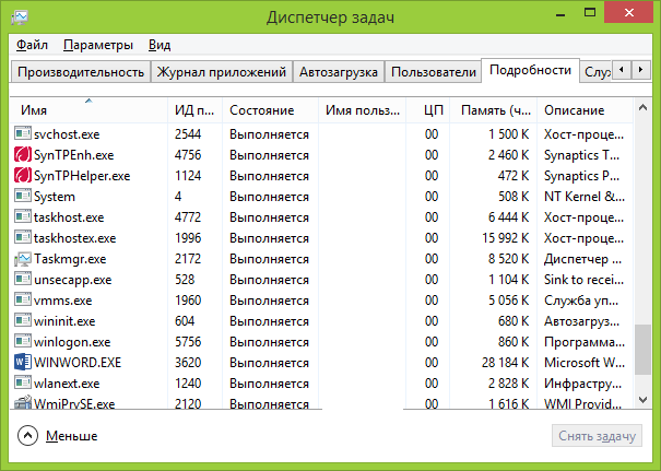 processes-task-manager.png
