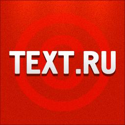 text.ru.png