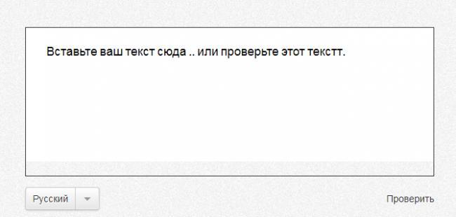 textis.ru-pole-1.png