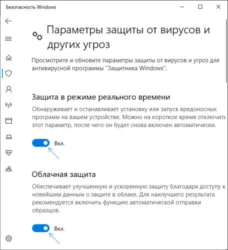 disable-windows-10-defender-settings-new.png