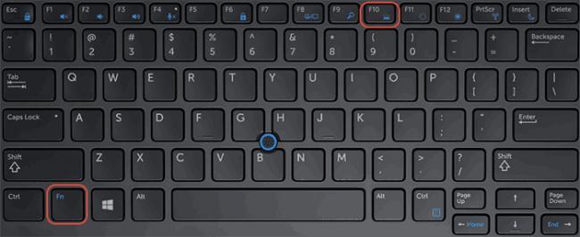 dell-laptop-keyboard-back-light.png