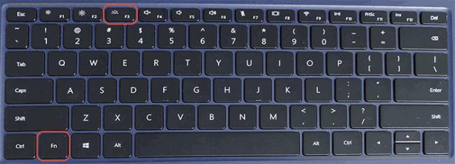 huawei-honor-laptop-keyboard-backlight-enable.png