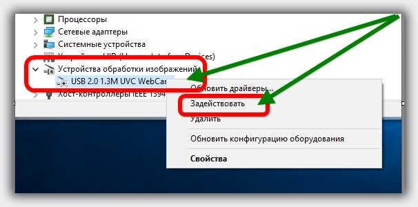 Proverka-podklyucheniya.jpg